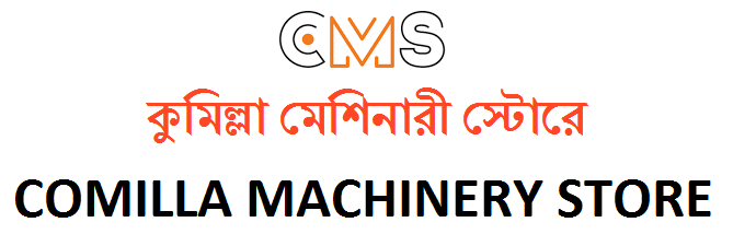 COMILLA MACHINERY STORE