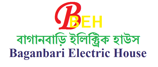 BAGANBARI ELECTRIC HOUSE
