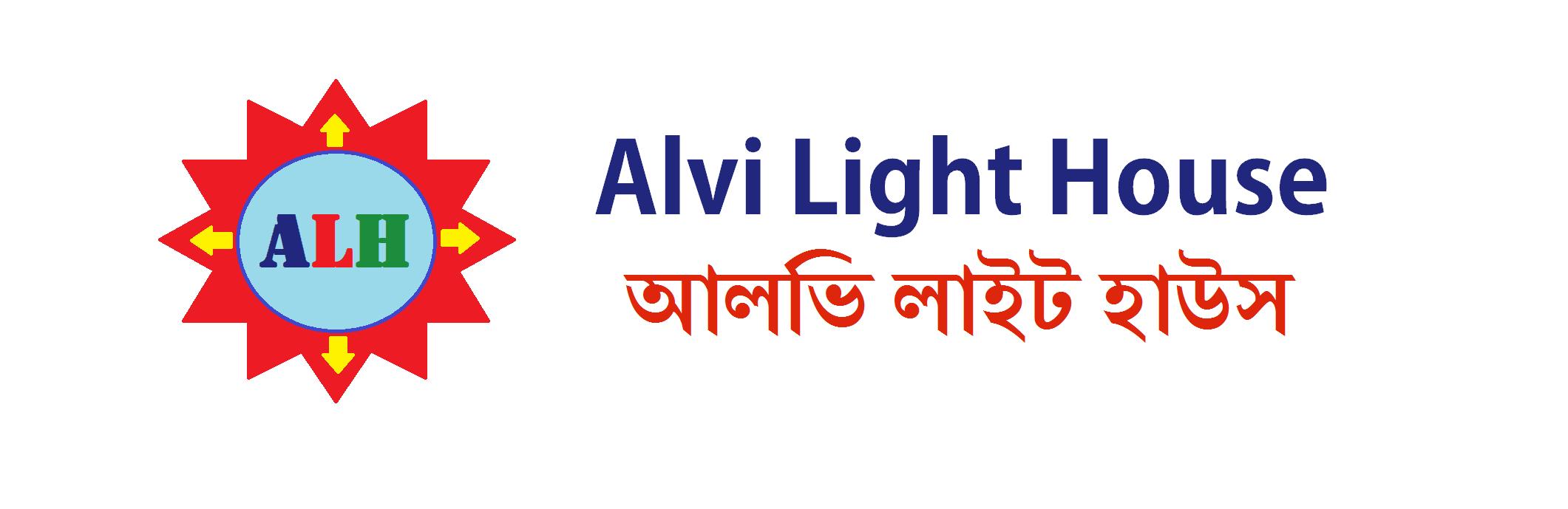 Alvi Light House