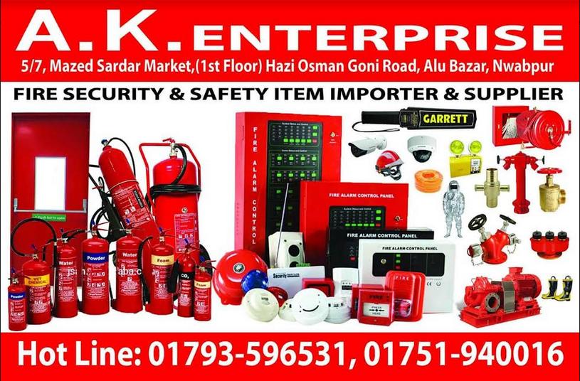 AK Enterprise