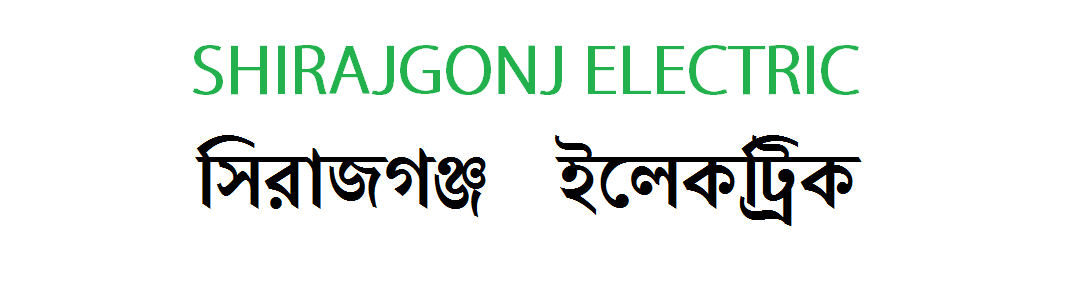 SHIRAJGONJ ELECTRIC