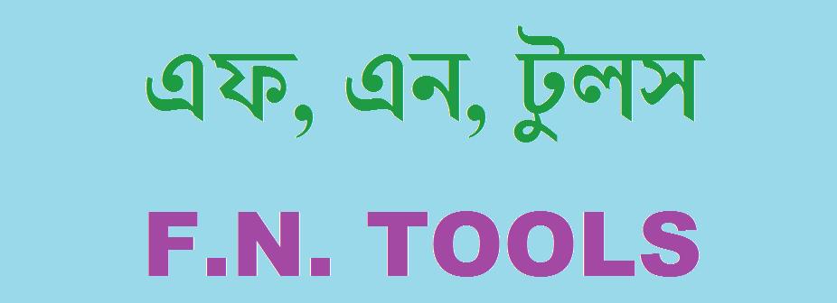 F.N. Tools