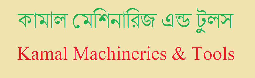 Kamal Machineries & Tools