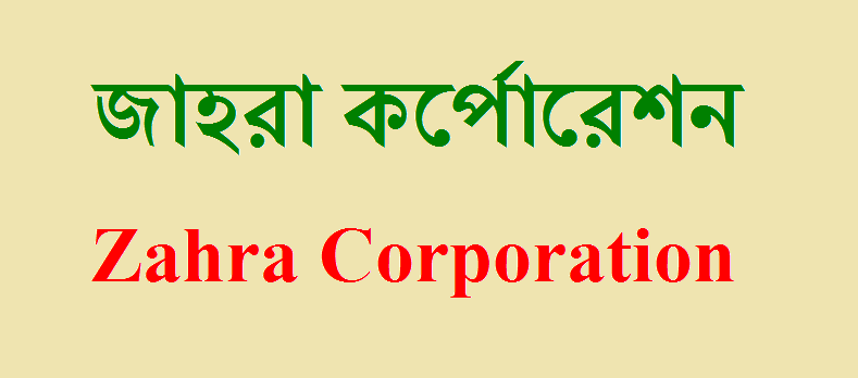 Zahra Corporation