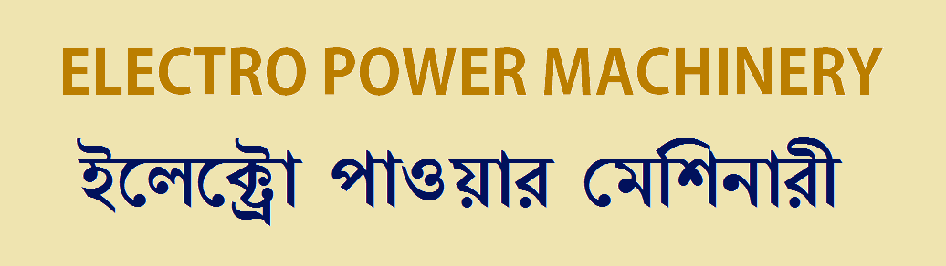 ELECTRO POWER MACHINERY