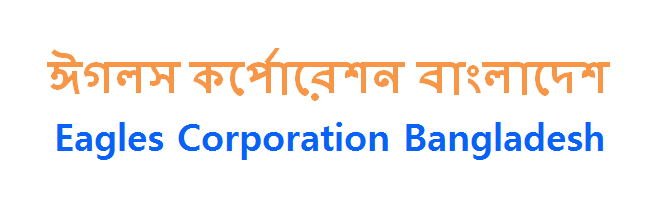Eagles Corporation Bangladesh