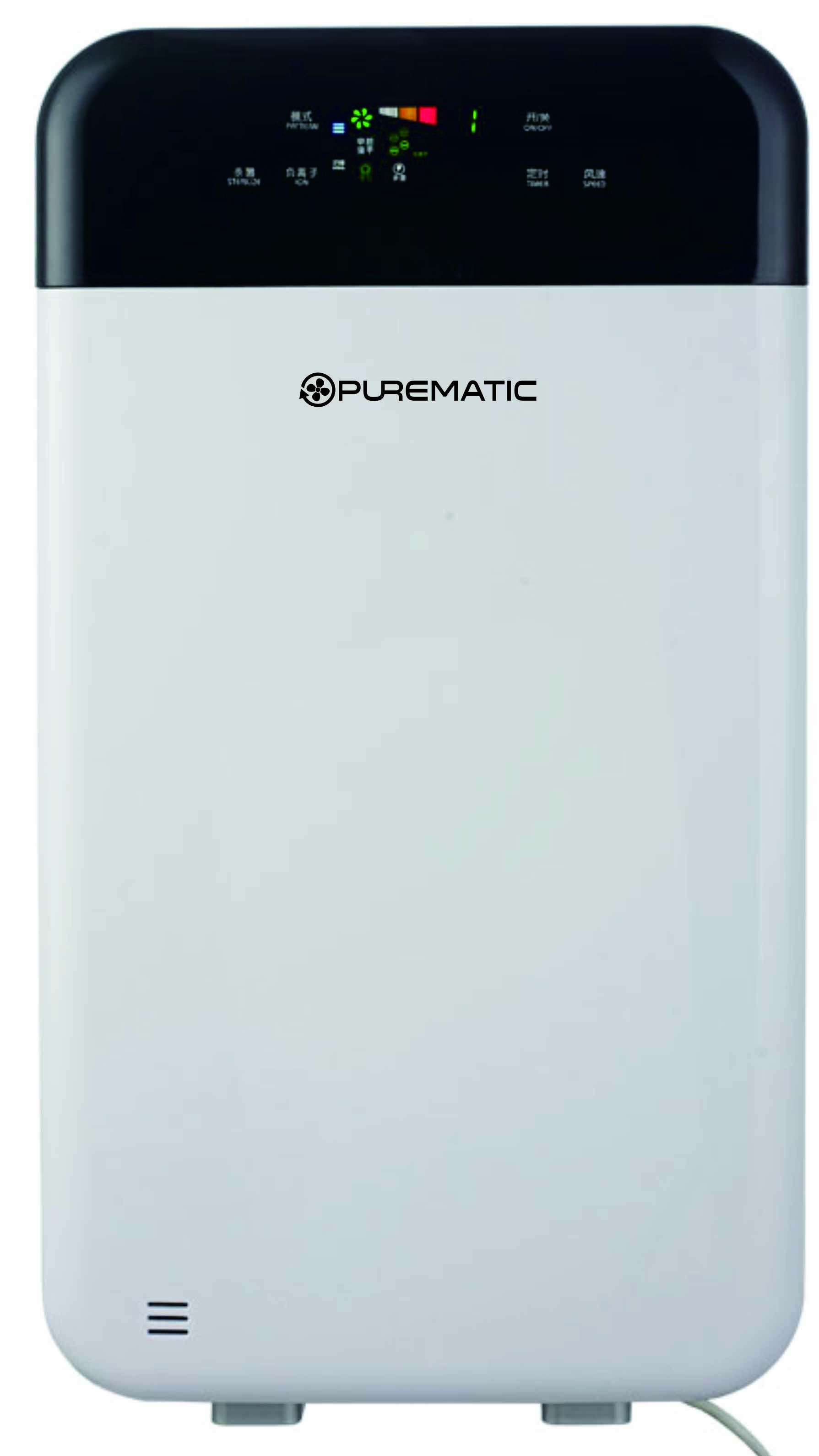 Purematic Air Purifier 30m2