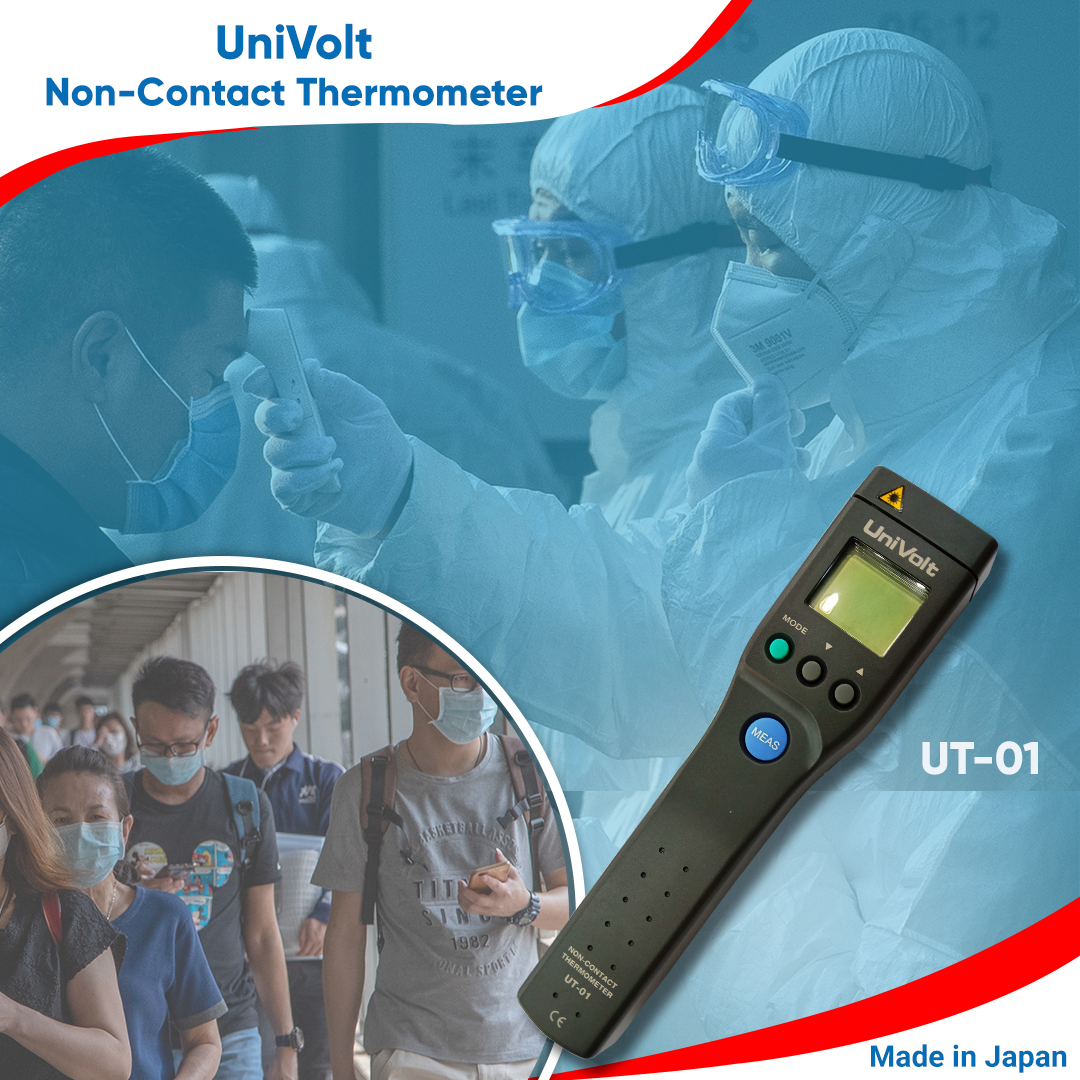 Non Contact Thermometer Made in Japan