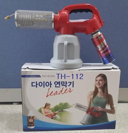 Mosquito Fogger Machine
