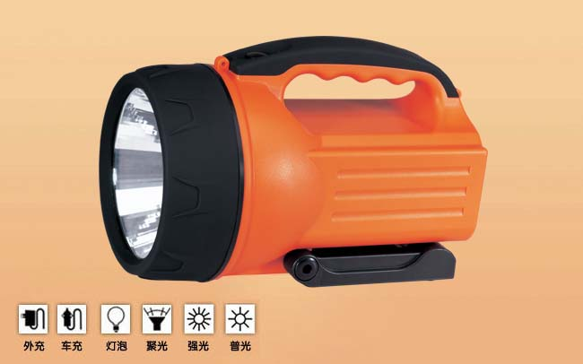 Wasing Rechargeable search Light WFL-828